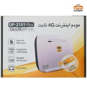 مودم TD-LTE ایرانسل مدل GP-2101 plus