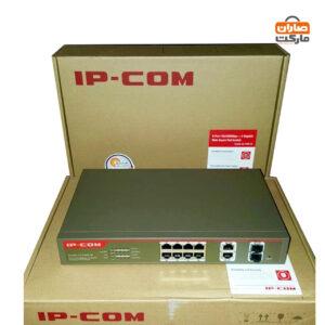 سوییچ 8 پورت POE آی پی کام مدل IP-COM S3300-10-PWR-M