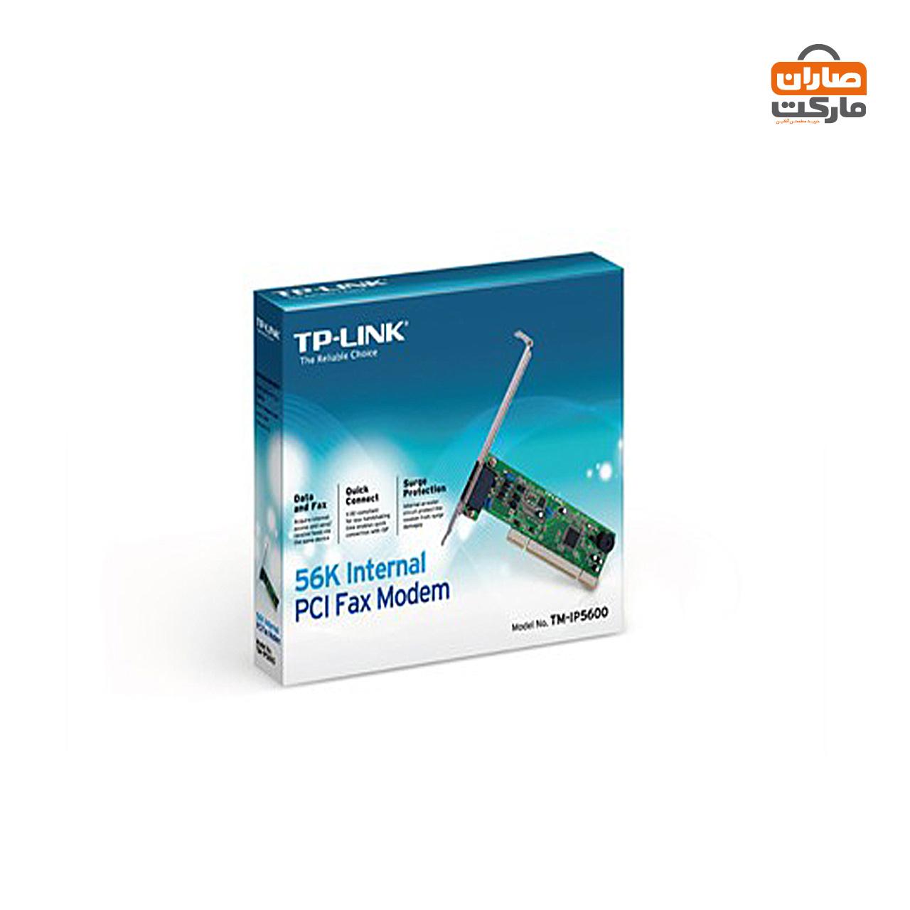 فکس مودم داخلی تی پی لینک مدل TM-IP5600