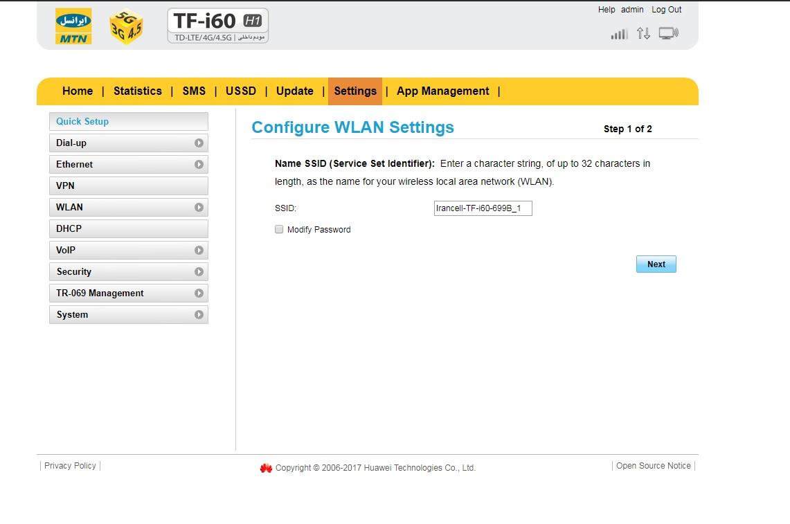 منوی تنظیمات TF-i60