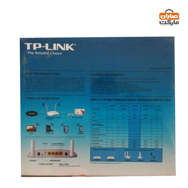 مودم روتر +ADSL2 بیسیم N300 تی پی-لینک مدل TD-W8961N