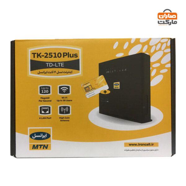 خرید اینترنتی مودم ایرانسل tk-2510 plus
