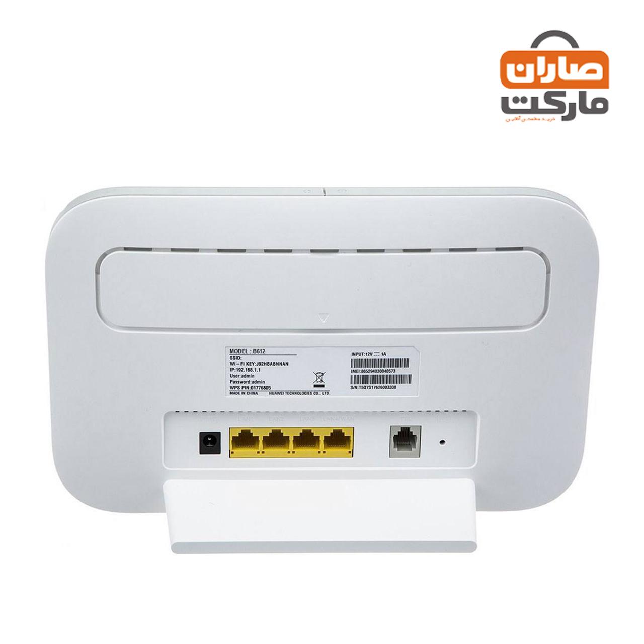 مودم 4G/TD-LTE وینکس مدل TF-i60 H1