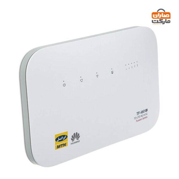 مودم 4G/TD-LTE شرکتی مدلTF-i60 H1 