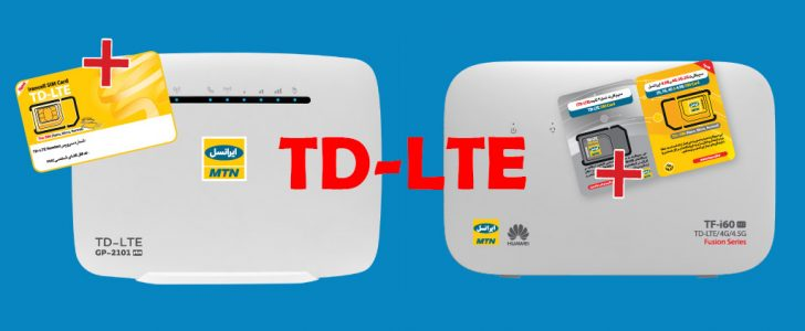 td-lte-internet