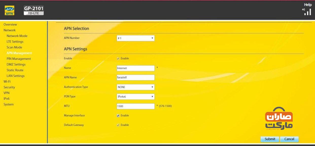 تنظیمات APN Management مودم GP-2101