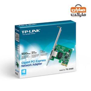 کارت شبکه گیگابیتی تی پی-لینک مدل TG-3468