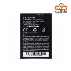 باتری مدل LB2500-01 مناسب برای مودم قابل حمل ایرانسل LH96