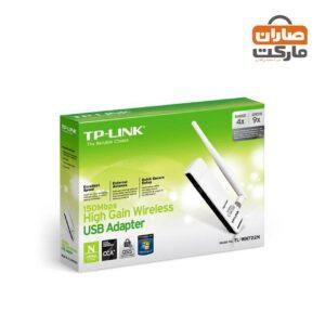 کارت شبکه USB تی پی-لینک TL-WN722N